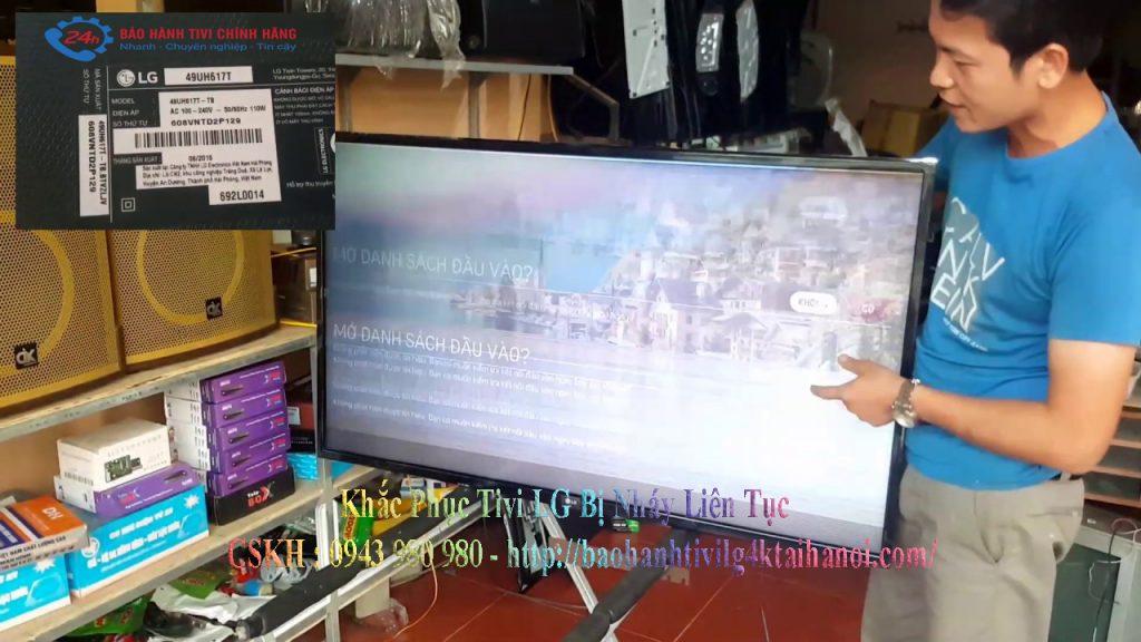 khắc phục tivi lg bị nháy hình ảnh
