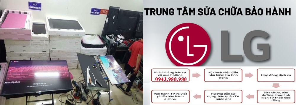 trung tâm bảo hành sửa chữa tivi lg